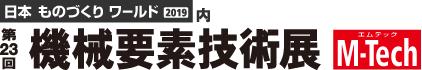 mtech_header_logo.png